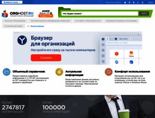 clone.h16.ru screenshot