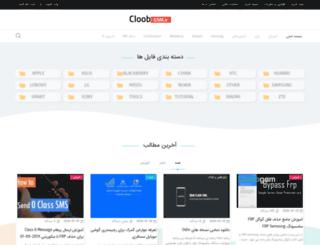 cloobgsm.ir screenshot