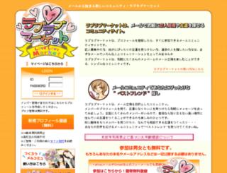cloox.net screenshot