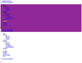 cloud-fair.top-link.com.tw screenshot