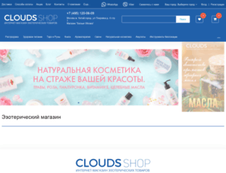 clouds.ru screenshot