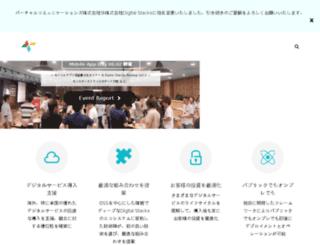 cloudsolution.net screenshot