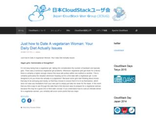 cloudstack.jp screenshot