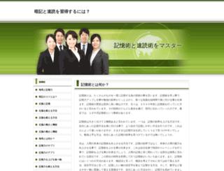 clrpl.org screenshot
