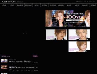 club-g-top.com screenshot