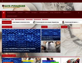 club-rukodelie.com screenshot