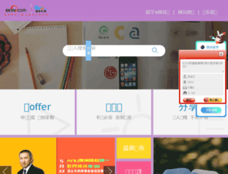 club.eduwo.com screenshot