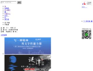 club.rongshuxia.com screenshot