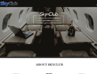 club.skybeenz.com screenshot