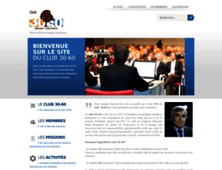 club30-60.org screenshot