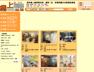 clubbing.up.hk screenshot