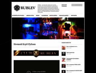 clubrublev.ru screenshot
