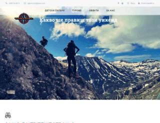 clubvertical.net screenshot