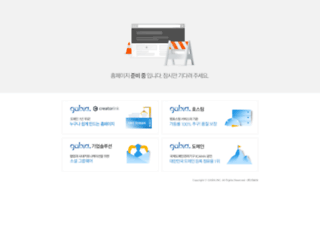 clytie.co.kr screenshot