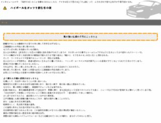 cm-watch.com screenshot