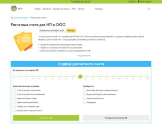 cmbank.ru screenshot