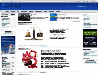 cmet4uk.ru screenshot