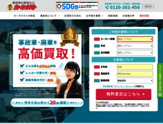 cmgroup-ziko.com screenshot