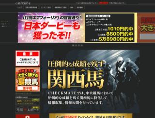 cmjra.jp screenshot