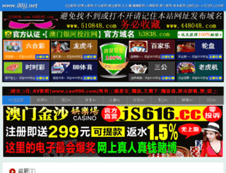 cmm24.com screenshot