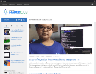 cmmakerclub.com screenshot