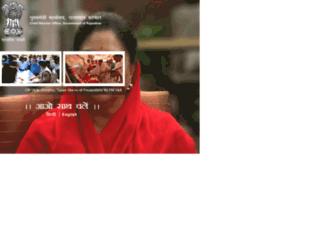 cmo.rajasthan.gov.in screenshot