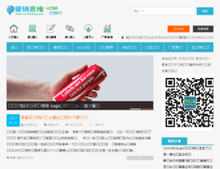 cmothinking.com screenshot