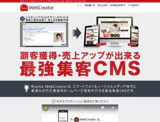 cms-rwc.com screenshot