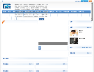 cms.qingting.fm screenshot