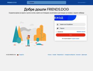 cmsbg.info screenshot