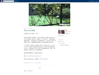 cmywords.blogspot.com screenshot