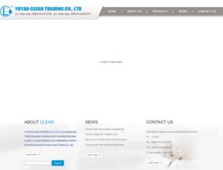 cn-clear.com screenshot