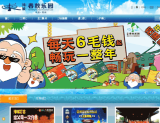 cn-yc.com.cn screenshot