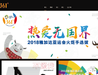 cn.361sport.com screenshot