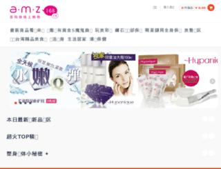 cn.amz168.com screenshot