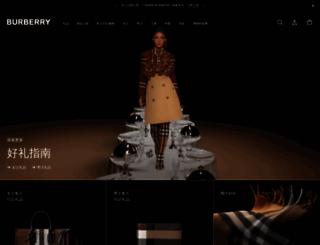 cn.burberry.com screenshot