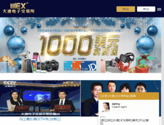 cn.ikonfx.com screenshot