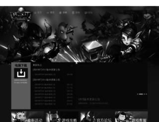 cn.locojoy.com screenshot