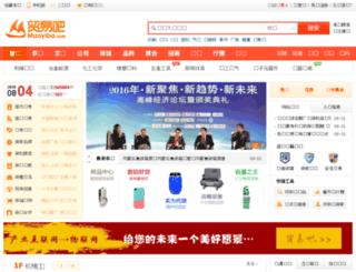 cn.maoyiba.com screenshot