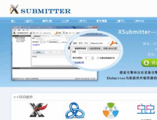 cn.xsubmitterlabs.com screenshot