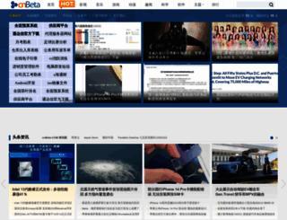 cnbeta.com screenshot