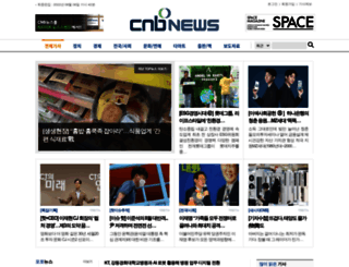 cnbnews.com screenshot