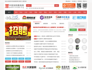 cncaa.org screenshot