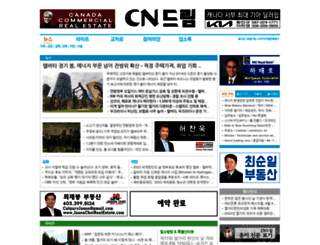 cndreams.com screenshot