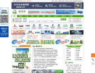 cnep001.com screenshot