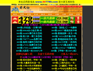 cnfront.com screenshot