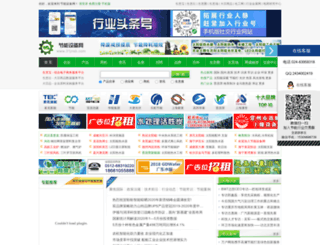 cnjnsb.com screenshot