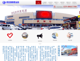 cnkyz.com screenshot