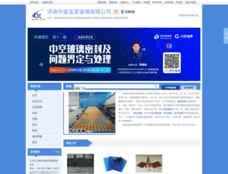 cnlanxing.glass.com.cn screenshot