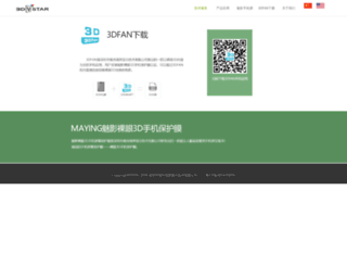 cnliti.com screenshot